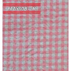 Опаковъчна Хартия / 9126-1